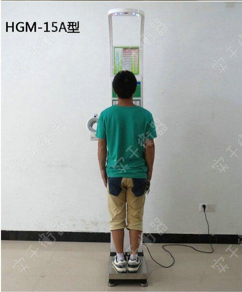 超声波身高体重秤