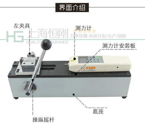 便携式端子测力机