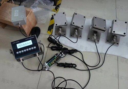 防爆称重传感器模块
