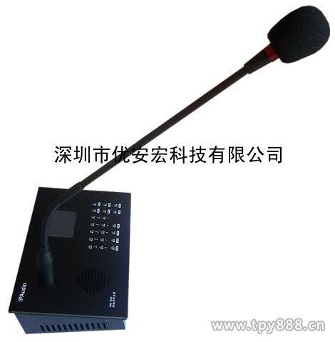 校园网络广播寻呼话筒IP网络播放终端NM803