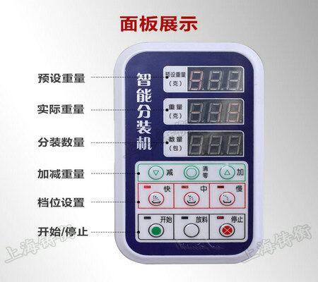 微电脑控制器