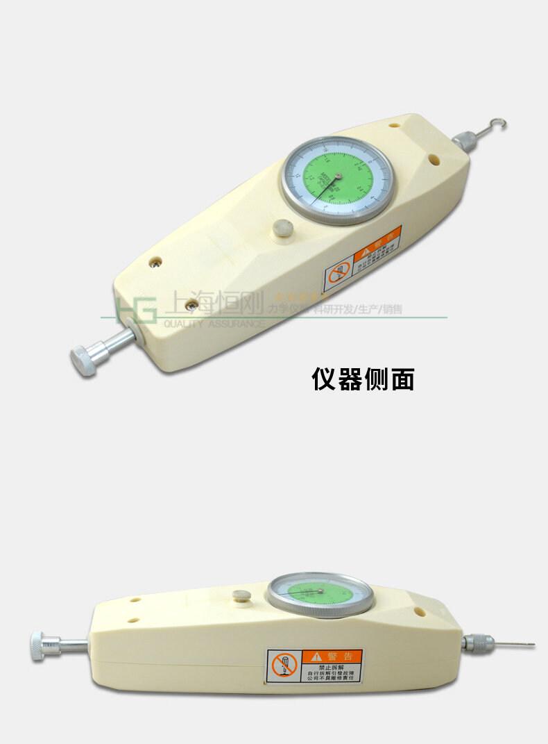 手推式表盘拉力测试仪