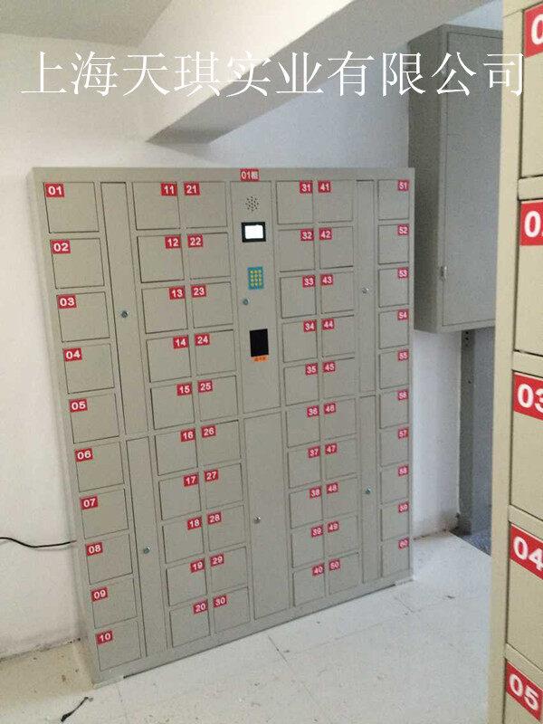 郑州企事业单位存包柜专卖