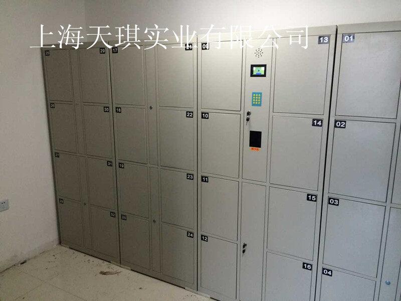 郑州电子寄存柜生产