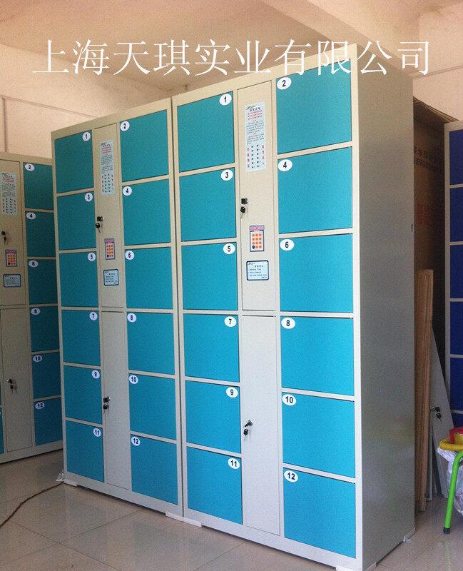 郑州机场寄存柜专卖