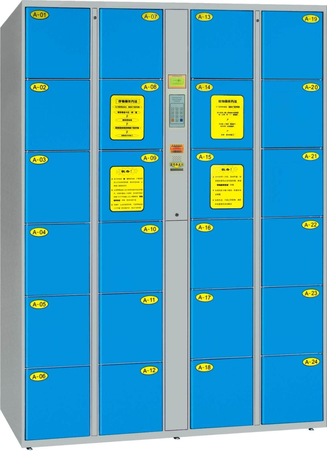 东台12门电子寄包柜