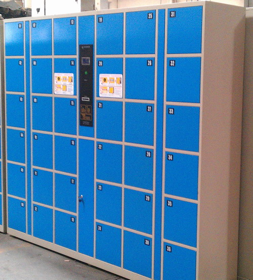 枣庄24门自动存包柜