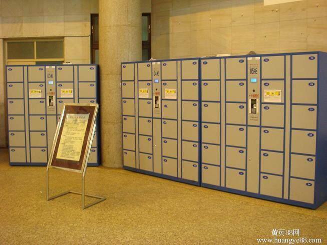 威海IC超市储物柜