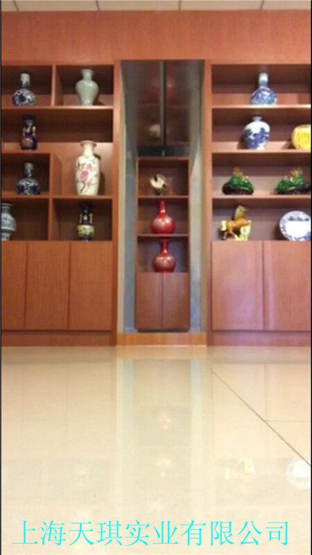 重庆安全室