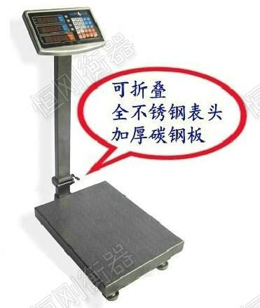 大量程计重电子台秤