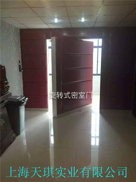 杭州别墅隐形门