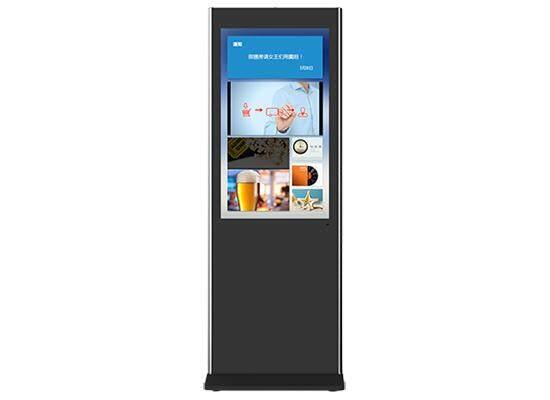 兰州LCD液晶广告屏