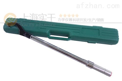 SGTG可换头预制式扭力扳手