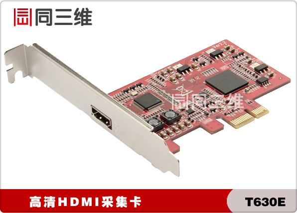 高性价比HDMI采集卡