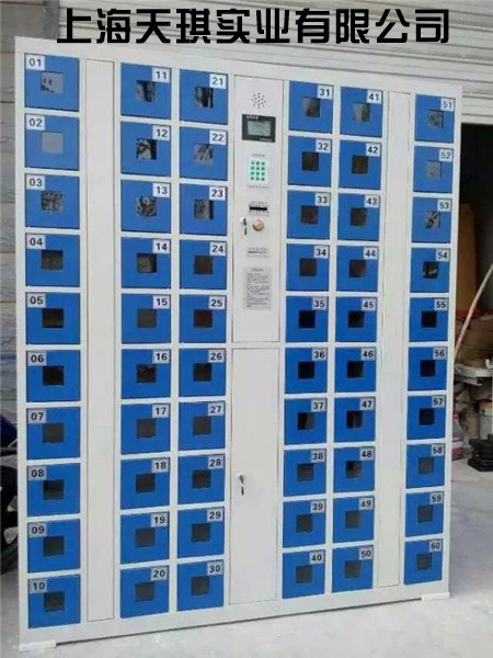 50门手机储物柜