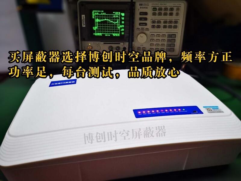 5g手机信号屏蔽器总功率50瓦发射