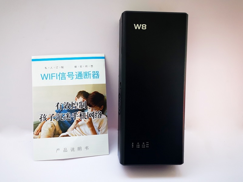 2.4G/5.2G/5.8Gwifi信号屏蔽器