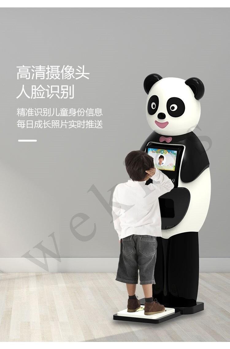 儿童早检机自动测温晨检机器人脸识别刷卡人脸识别