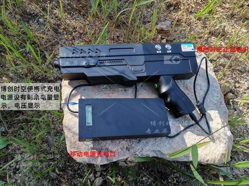 反无人机技术便携式无人机反制枪设备