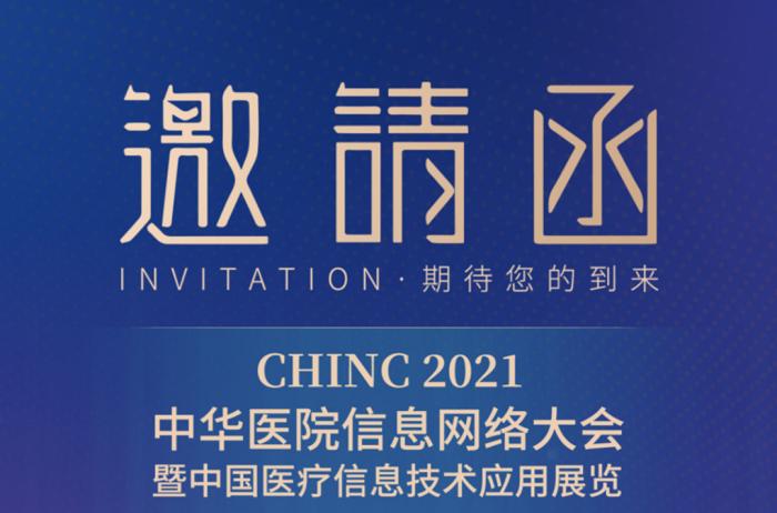 4月23日-25日,狄耐克誠邀您相約杭州!