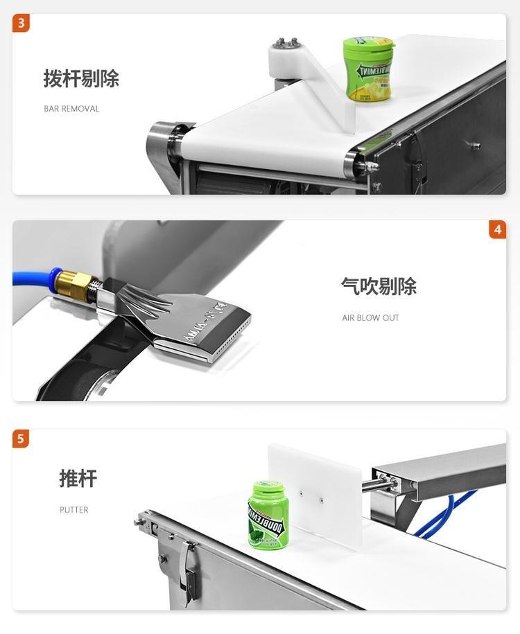 铝箔金属检测机