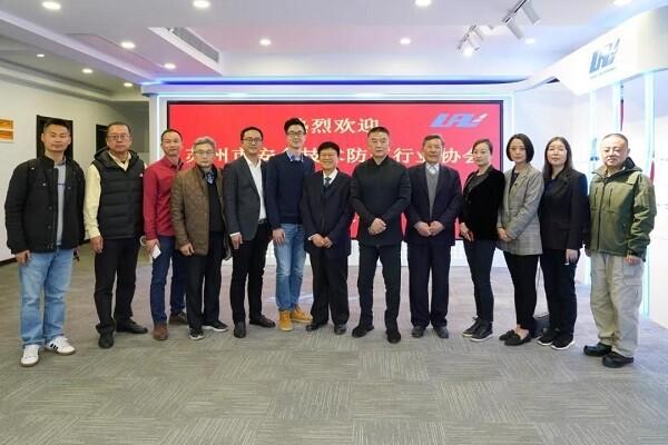 """苏州安协与上海无人机协会商讨""""长三角低空安全联盟""""成立工作"""