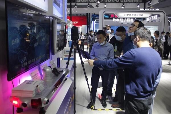 清新互联携5G+AI产品亮相第四届数字中国建设峰会