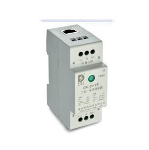 二合一电涌保护器