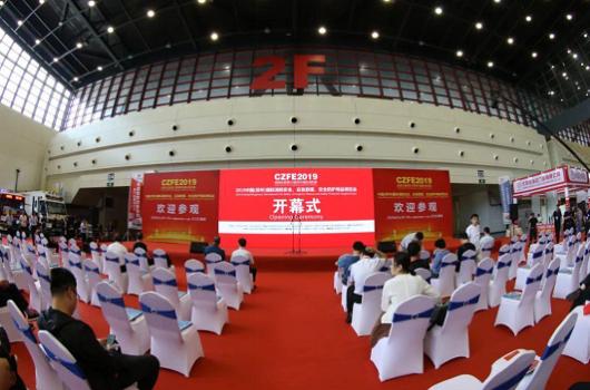 让科技守护安全|CZFE第12届郑州国际消防展6月8日召开,敬请期待!