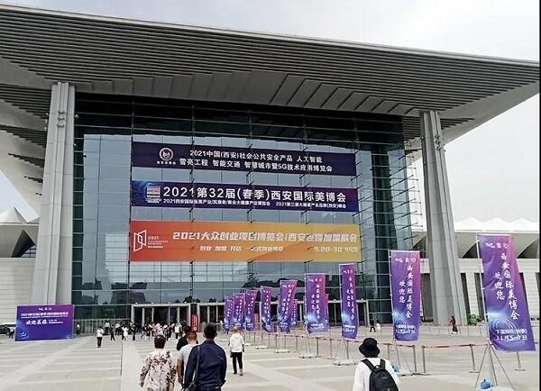 """清新互聯攜""""5G+邊緣計算AI""""精彩亮相西安安博會"""