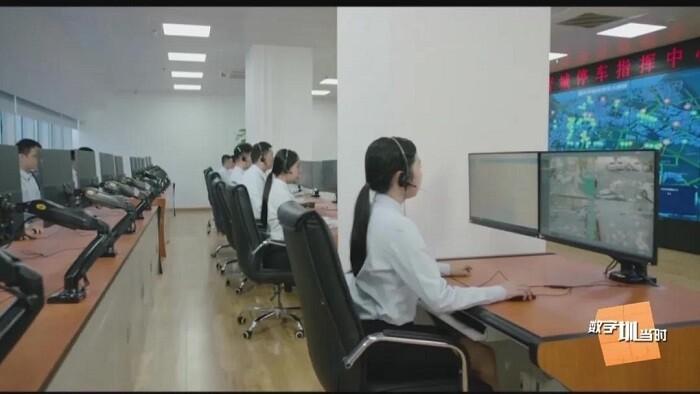 """深圳財經頻道《數字圳當時》走進捷順科技 看""""數字城市""""新未來"""
