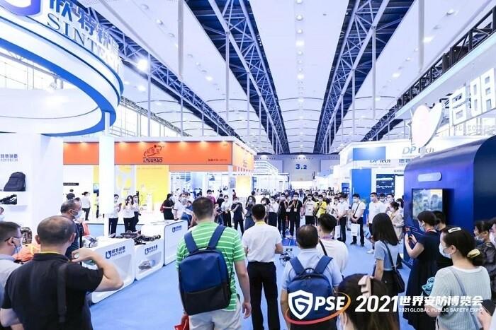 2021世界安防博览会隆重开幕!