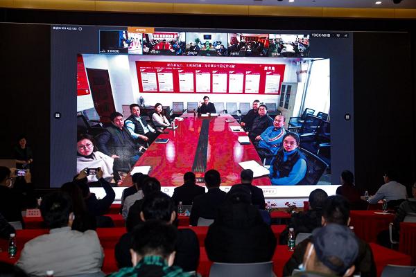 2021年北京市职工职业技能大赛暨第二届安全防范设备值机员职业技能竞赛开始报名