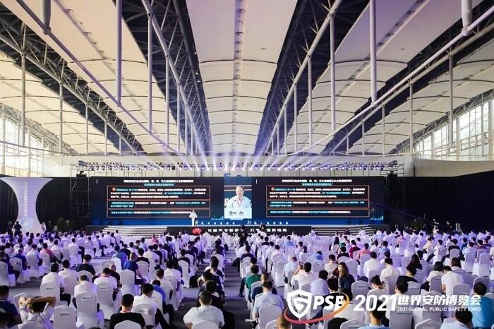 2021世界安防博览会圆满闭幕!