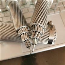 铝包钢芯铝绞线架空线厂家400平方导线价格