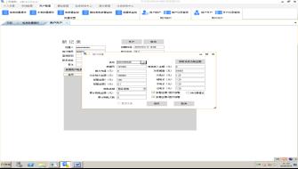 2144杭州仁和金融中心远程预付费电能管理系统(1)2297.png