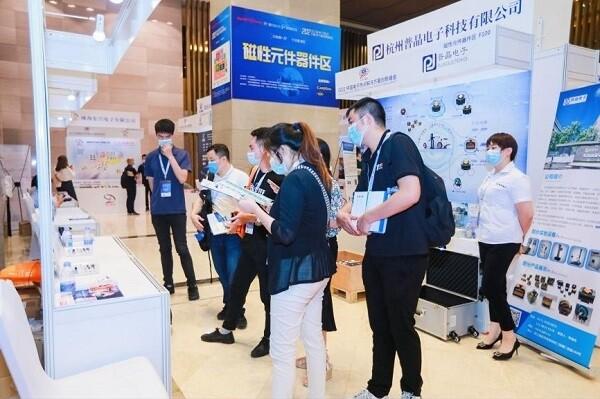 2021'中国电子热点解决方案创新峰会圆满落幕