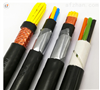 KFF电缆 10*1.5耐高温控制电缆