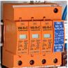 V50-B+C/3+NPE德国OBO电源二级防雷