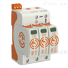 V20-C/3+NPE 德国OBO三级电源浪涌保护器