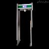 和創HC-8206/A90型熱成像測溫安檢門