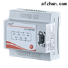 安全用电消防设备电源监控系统/传感器